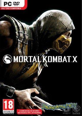 Mortal Kombat X : Premium Edition (2015/RUS/ENG/RePack by R.G. Механики)