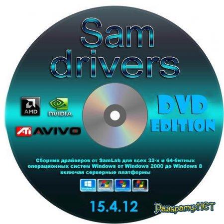 SamDrivers 15.4.12 DVD (2015/ML/RUS)