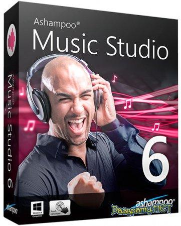 Ashampoo Music Studio 6.0.1.3 Final (ML/RUS) 2015