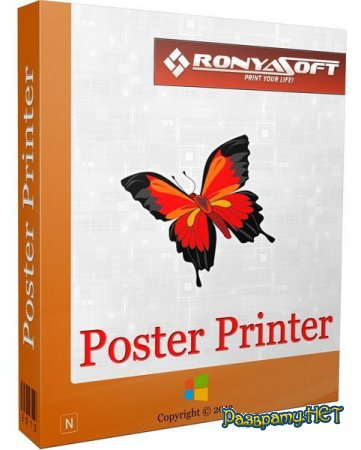 RonyaSoft Poster Printer 3.01.43 (2015/ML/RUS)