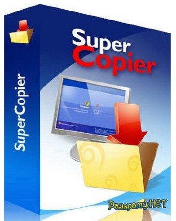 SuperCopier 1.2.0.4 (x86/x64) Rus + Portable