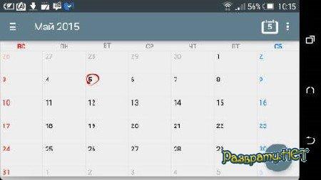Calendar + Planner Scheduling v1.07.14 Paid