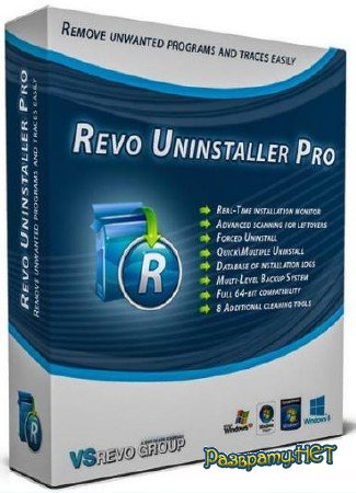 Revo Uninstaller Pro 3.1.4 RePack & Portable by KpoJIuK