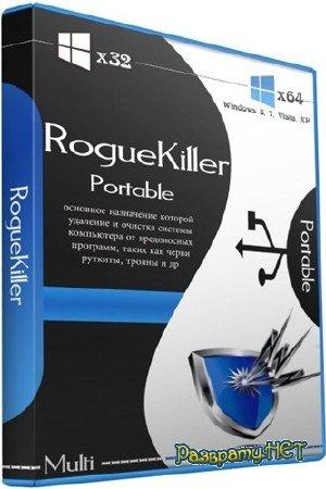 RogueKiller 10.9.3.0 (x86/x64) Portable