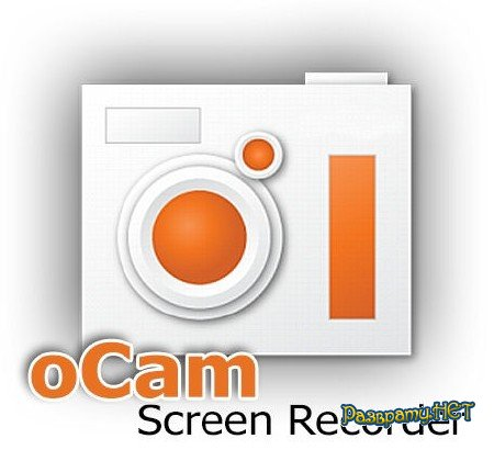 oCam Screen Recorder 121.0 ML/RUS + Portable