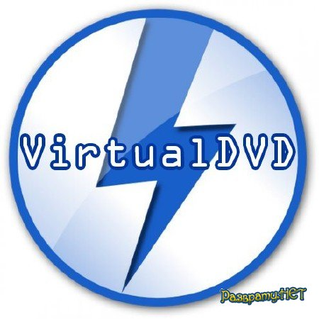 VirtualDVD 6.5.0.0 ML/RUS