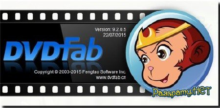 DVDFab 9.2.0.5 Portable ML/Rus *PortableAppZ*