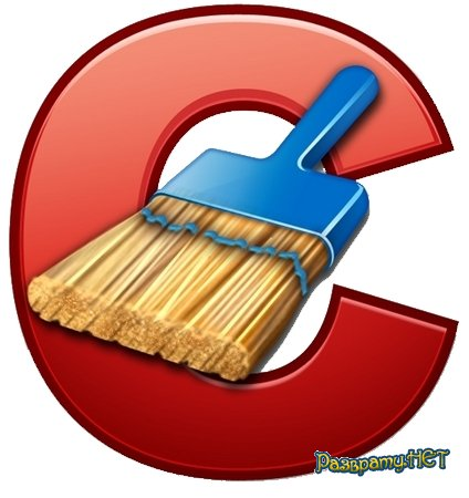 CCleaner 5.08.5308 Free / Professional / Business / Technician Edition RePack by KpoJIuK & RePack by D!akov