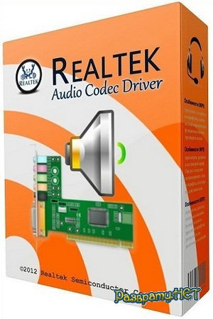 Realtek High Definition Audio Drivers 6.0.1.7564 Vista/7/8.x/10 + 5.10.0.7508 XP