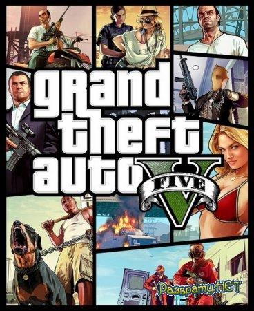 Grand Theft Auto V (2015/RUS/MULTI11/RePack от R.G. Механики)