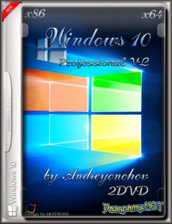 Windows 10 Professional VL 10586 (x86/x64) v.1511 by Andreyonohov 2DVD (RUS/2015)