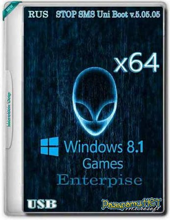 Windows 8.1 Enterprise GAMES x64 (RUS/2015)
